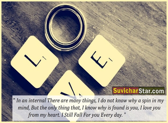 TOP 10 LOVE SHAYARI IN ENGLISH | I May not be able to promice..