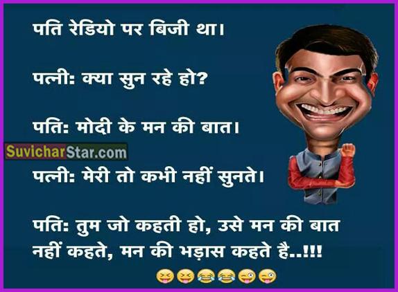 Kapil Sharma Ke Best Jokes In Hindi Suvicharstar Com