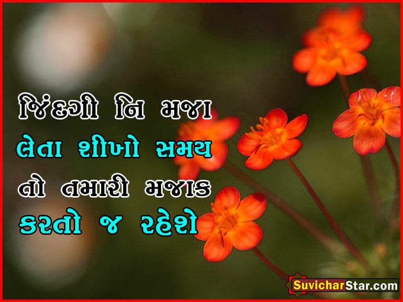 4359236389_7da6b11ac5_o