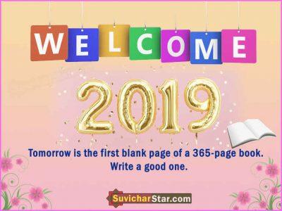 Happy New year 2019 suvichar